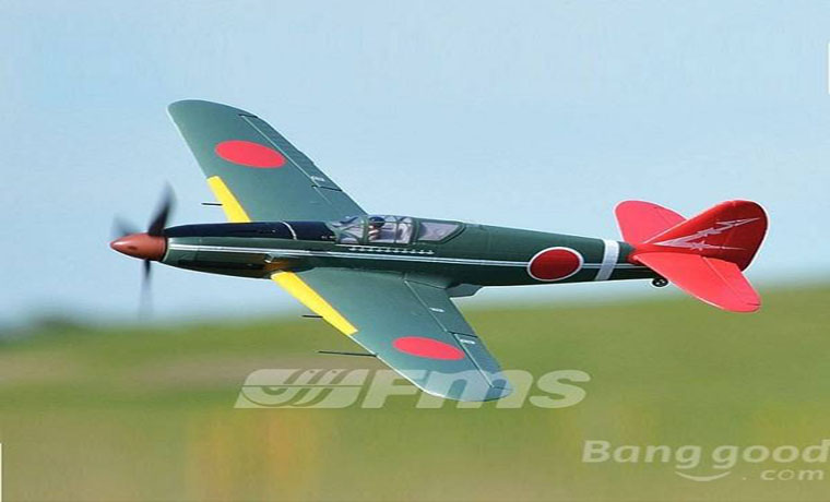 FMS Kawasaki KI-61 Hien Tony 995mm Wingspan High Speed PNP