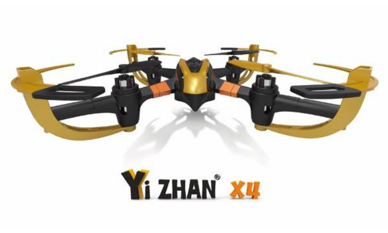 rc-quadcopters-Yi Zhan X4 RC Quacopter With LCD Transmitter-Yizhan X4