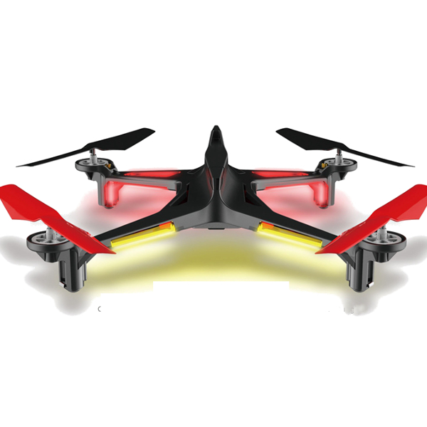 XK Alien X250 RC Quadcopter Without Camera