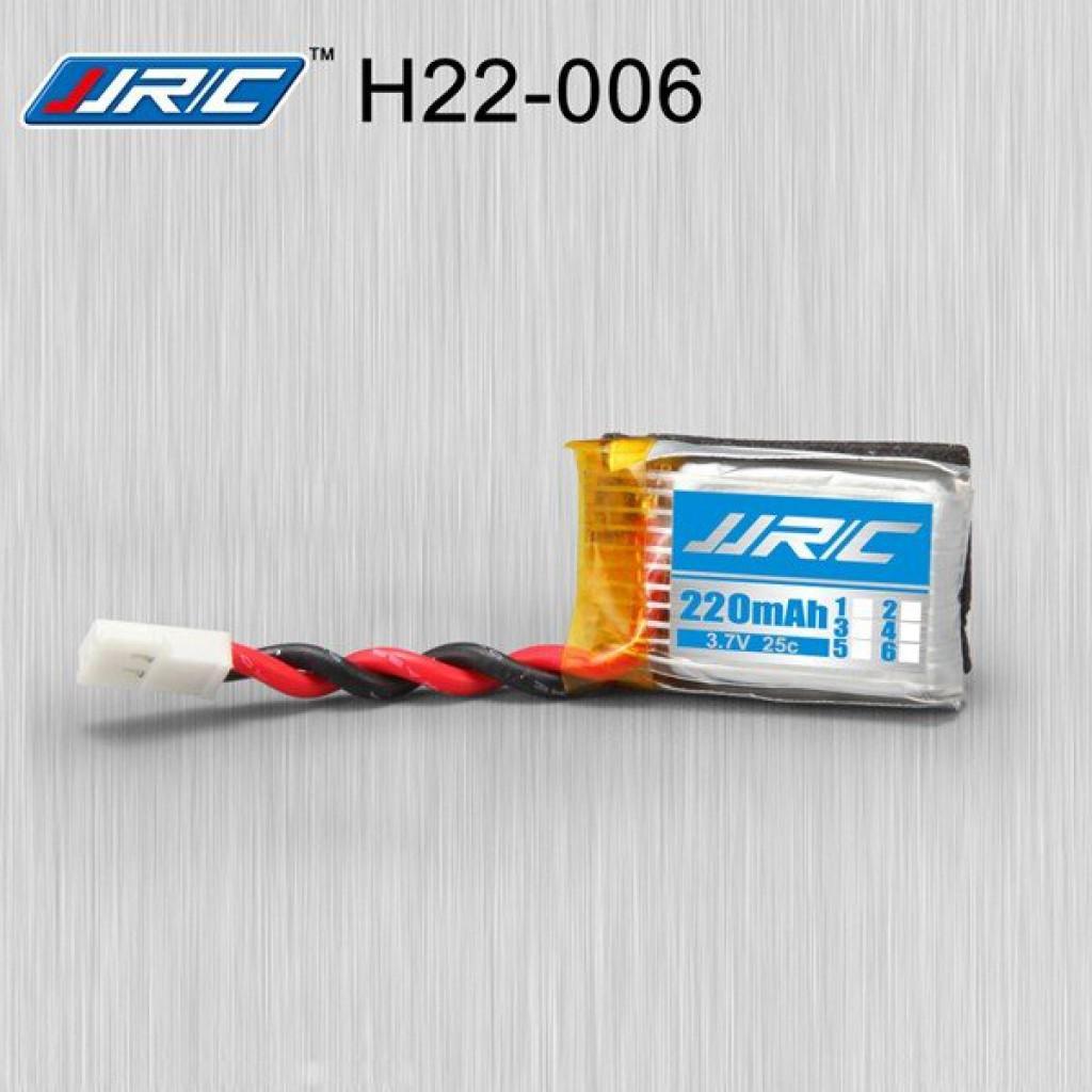 batteries-JJRC H22 RC Quadcopter Battery-63c8add4 9f75 f584 4e6e b2eefb1add33 1024x1024