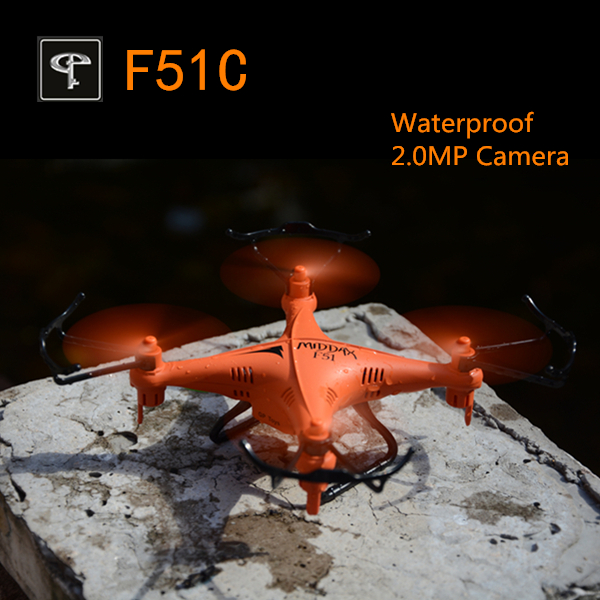 GPTOYS F51C Waterproof Headless Mode RC Quadcopter