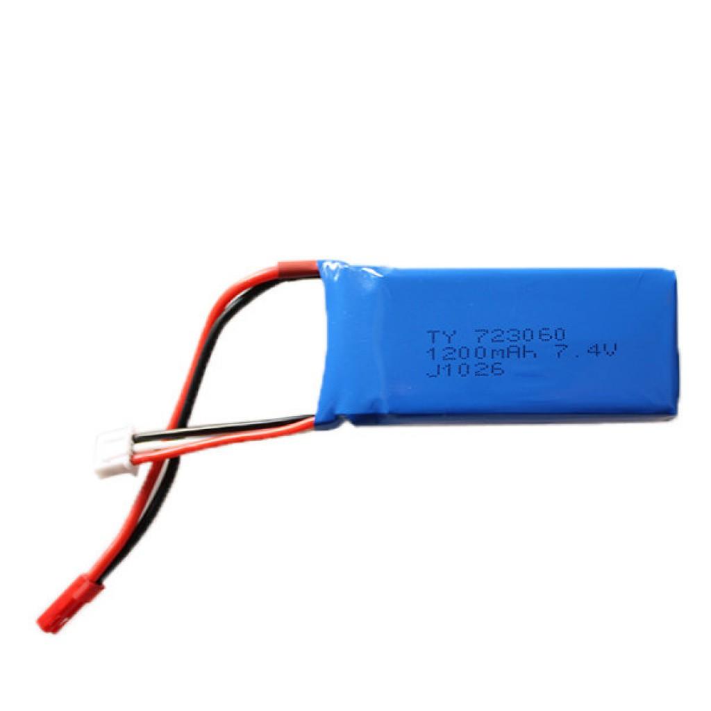 batteries-7.4V 1200mAh Battery Spare Parts WLtoys V666 V666N RC Quadcopter-SKU18230001 1024x1024