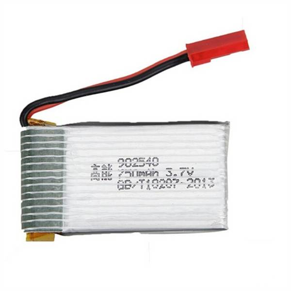 MJX X300C RC Quadcopter Battery