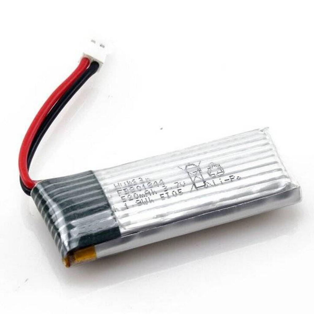 batteries-Hubsan X4 H107P RC Quadcopter Battery H107P-09-eaf10e6b 86a7 4b69 9cfc 040f21717f2c 1024x1024