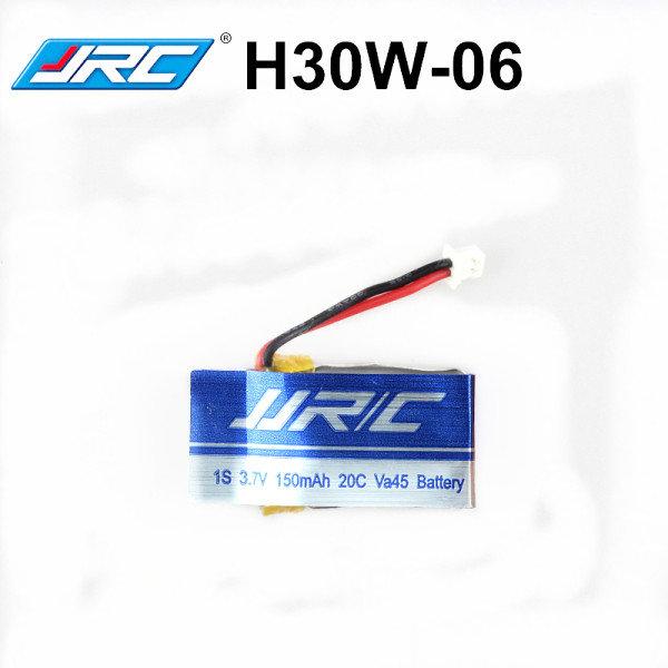 JJRC H30C RC Quadcopter Battery