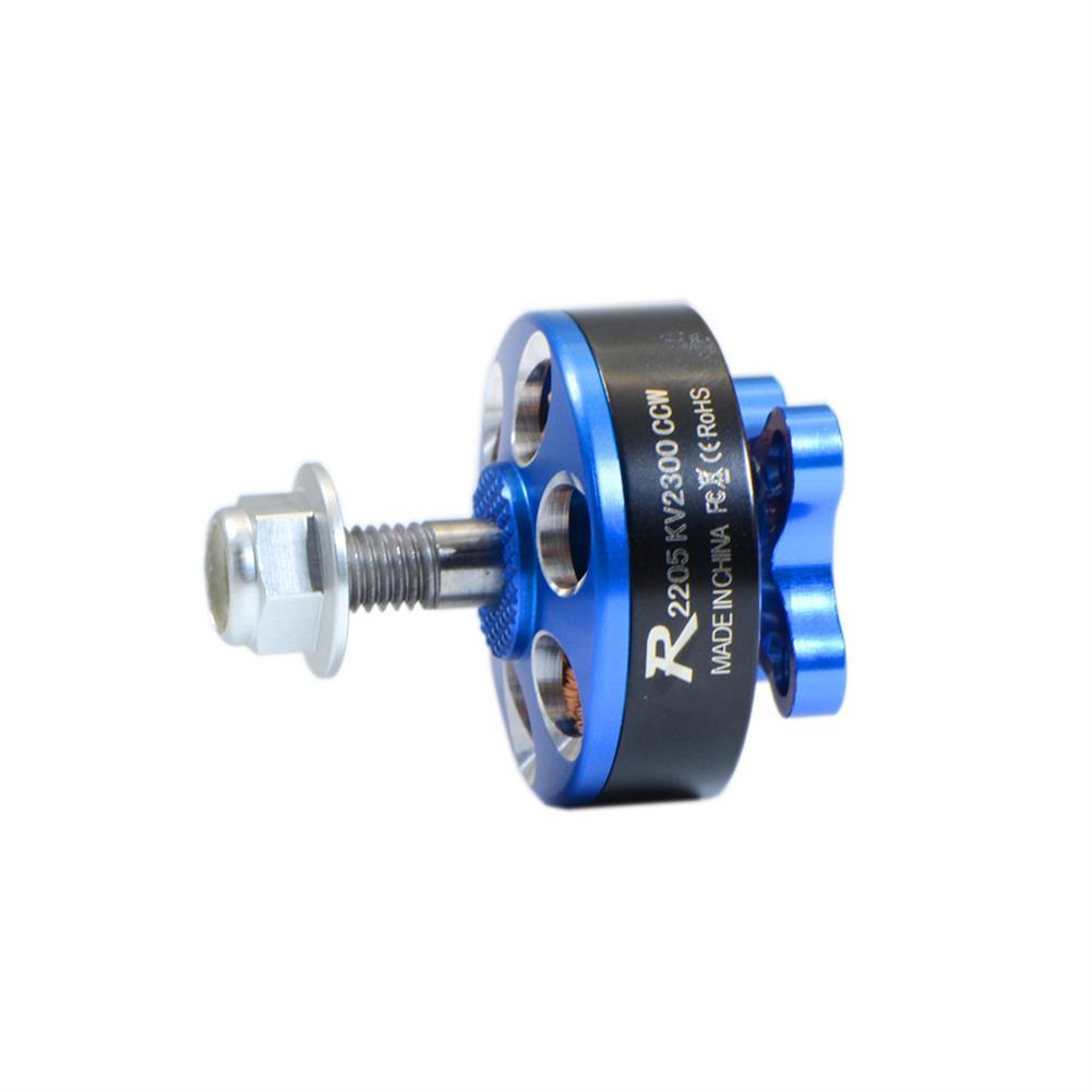 multi-rotor-parts Sunnysky R2205 2205 Brushless Motor 2300KV 2500KV 3-4S For RC Drone FPV Racing Multi Rotor RC1337301 2