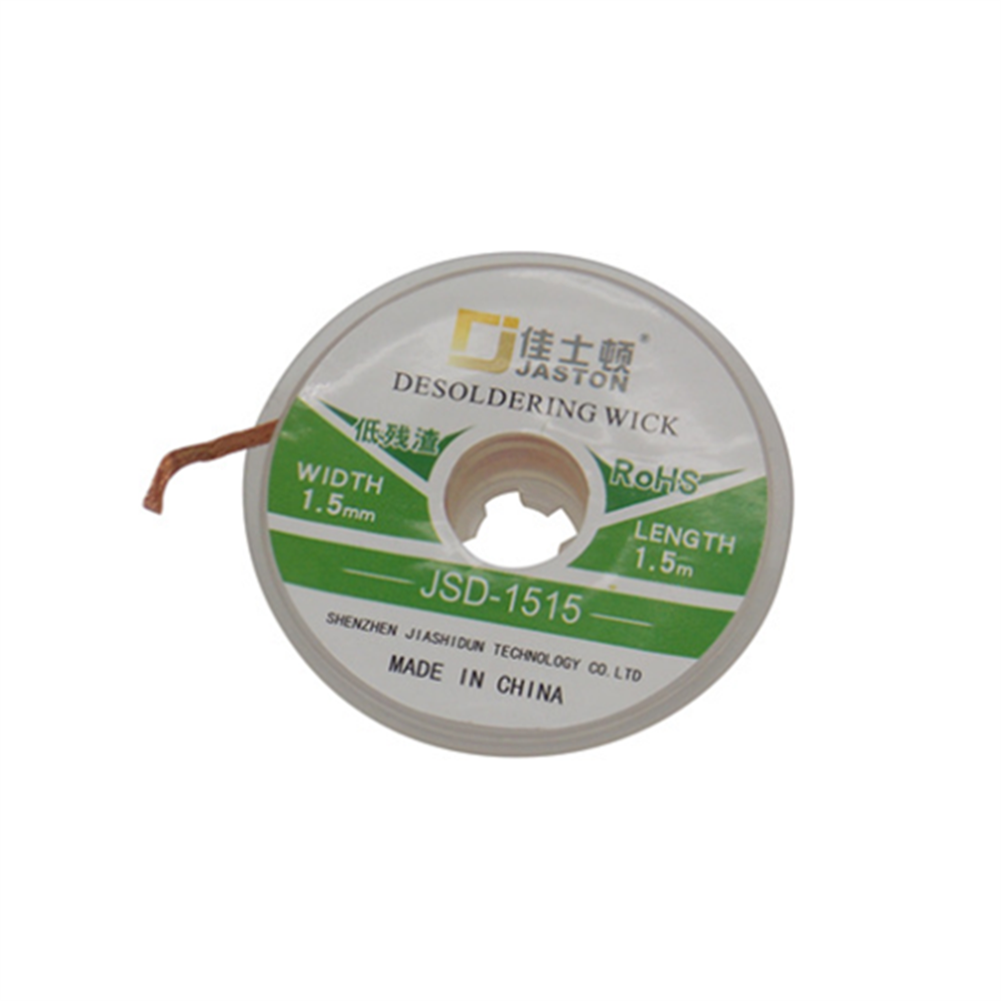 rc-airplane-parts 1.5/2.0/2.5/3.0/3.5mm Desoldering Wire Suction Tin Desoldering Wick Solder Braid Wire for PCB Tin Remove Welding Tool HOB1528549 3