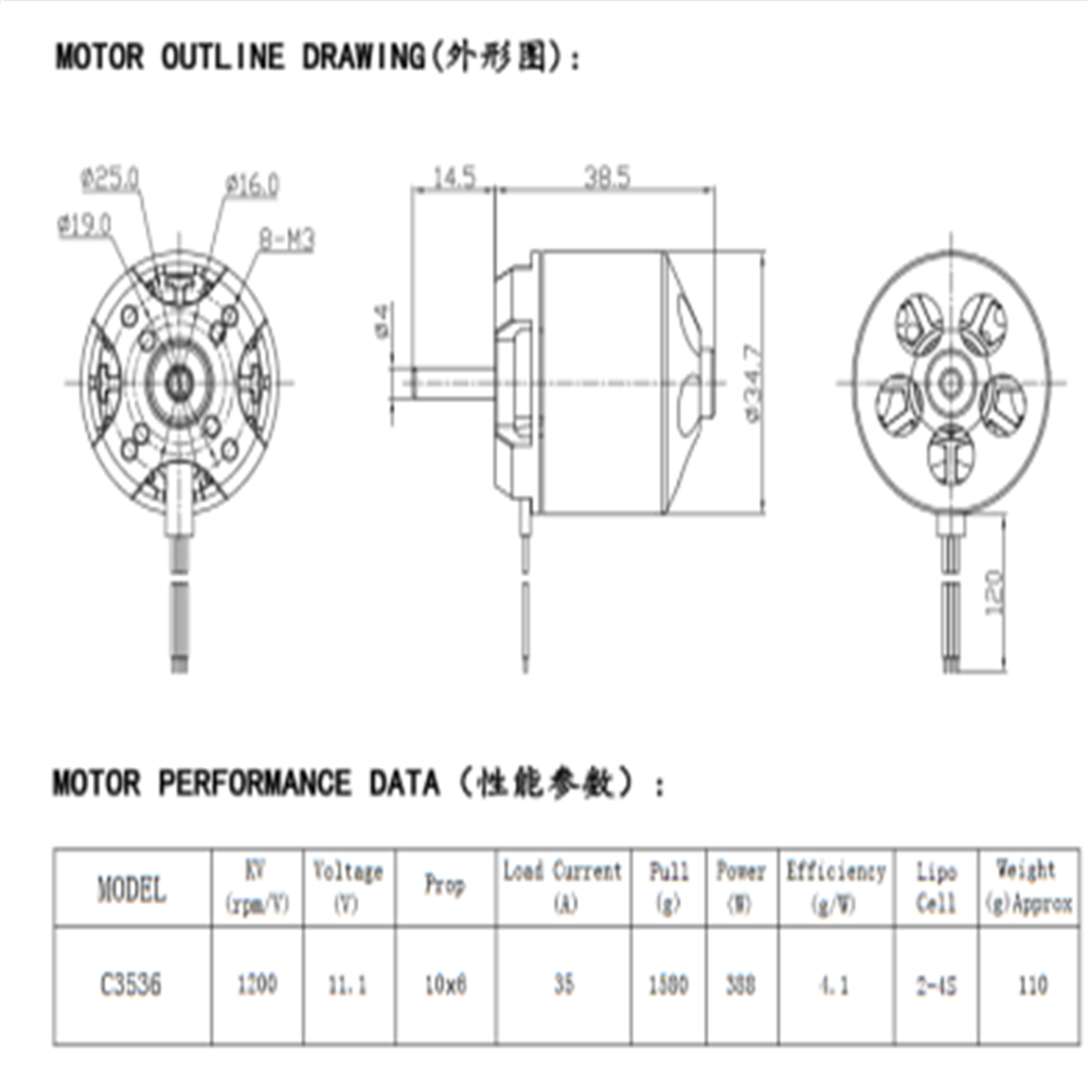 rc-airplane-parts DXW C3536-1200KV Brushless Motor for RC Airplane Fixed Wing HOB1545056 1