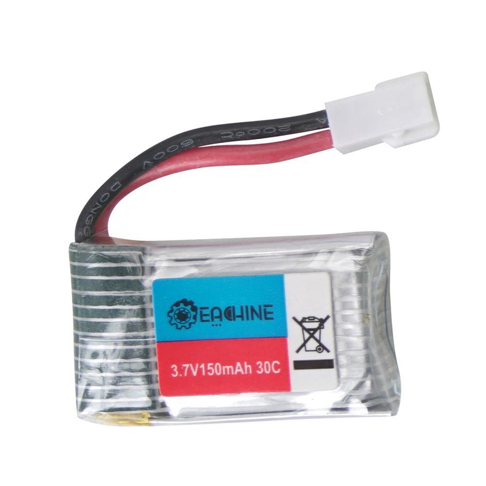 battery-charger 4Pcs 3.7V 150mAh 30C 1S Lipo Battery White Plug with JJRC X8 Charger HOB1602941 2