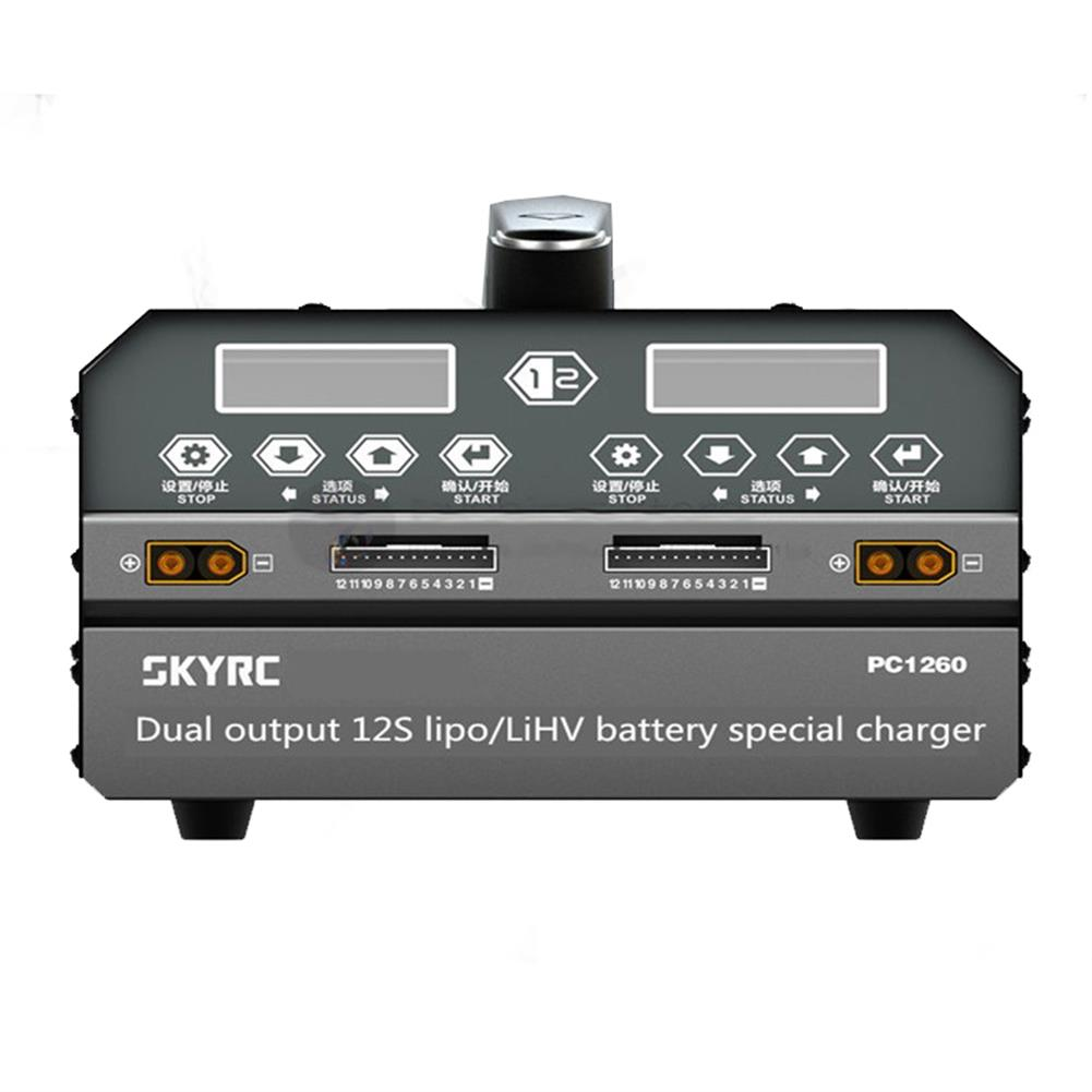 battery-charger SKYRC PC1260 1260W 12AX2 AC Dual Channel LCD Screen Battery Charger for 12S Lipo Battery HOB1654468 1