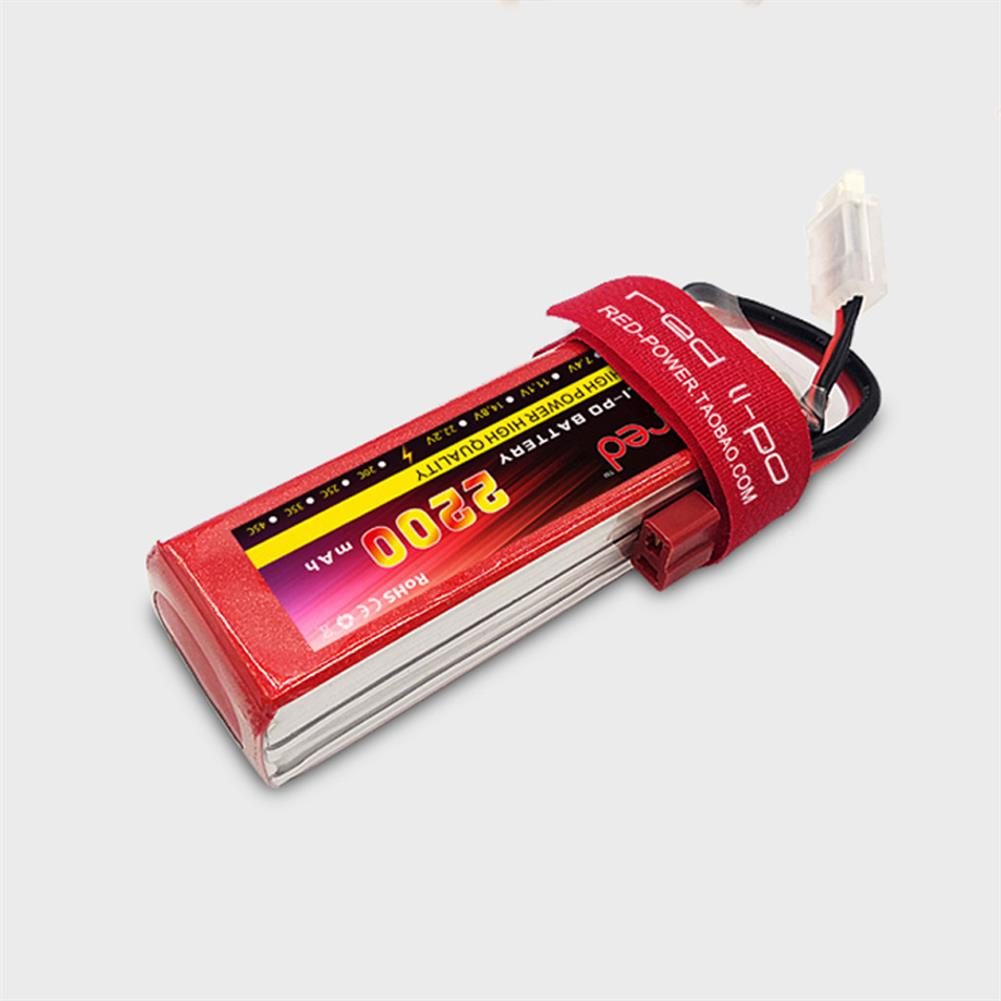 battery-charger RED Lipo 2200mAh 7.4 2S 25C High Rate XT60/T Plug Lipo Battery for RC Airplane Fixed Wing RC Drone HOB1666812 1