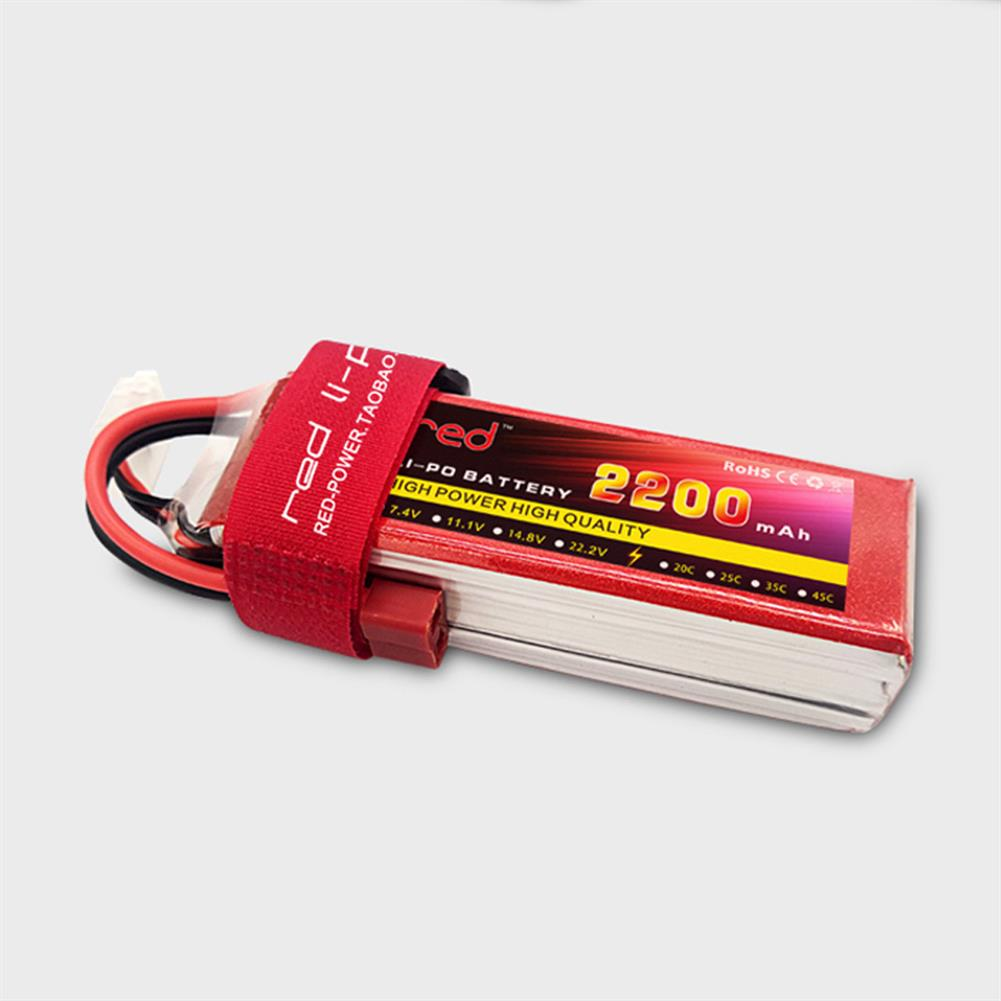 battery-charger RED Lipo 2200mAh 7.4 2S 25C High Rate XT60/T Plug Lipo Battery for RC Airplane Fixed Wing RC Drone HOB1666812 2