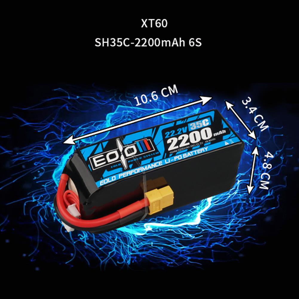 battery-charger OMPHOBBY EOLO Series SH35C 2200mAh 6S 22.2V LiPo Battery with XT60 Connector for RC Airplane HOB1669675 1