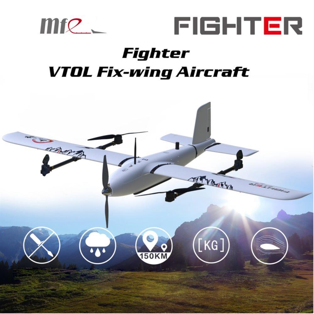 rc-airplane MFE Fighter 2430mm Wingspan Compound Wing EPO VTOL Aerial Survey FPV RC Airplane KIT HOB1679645