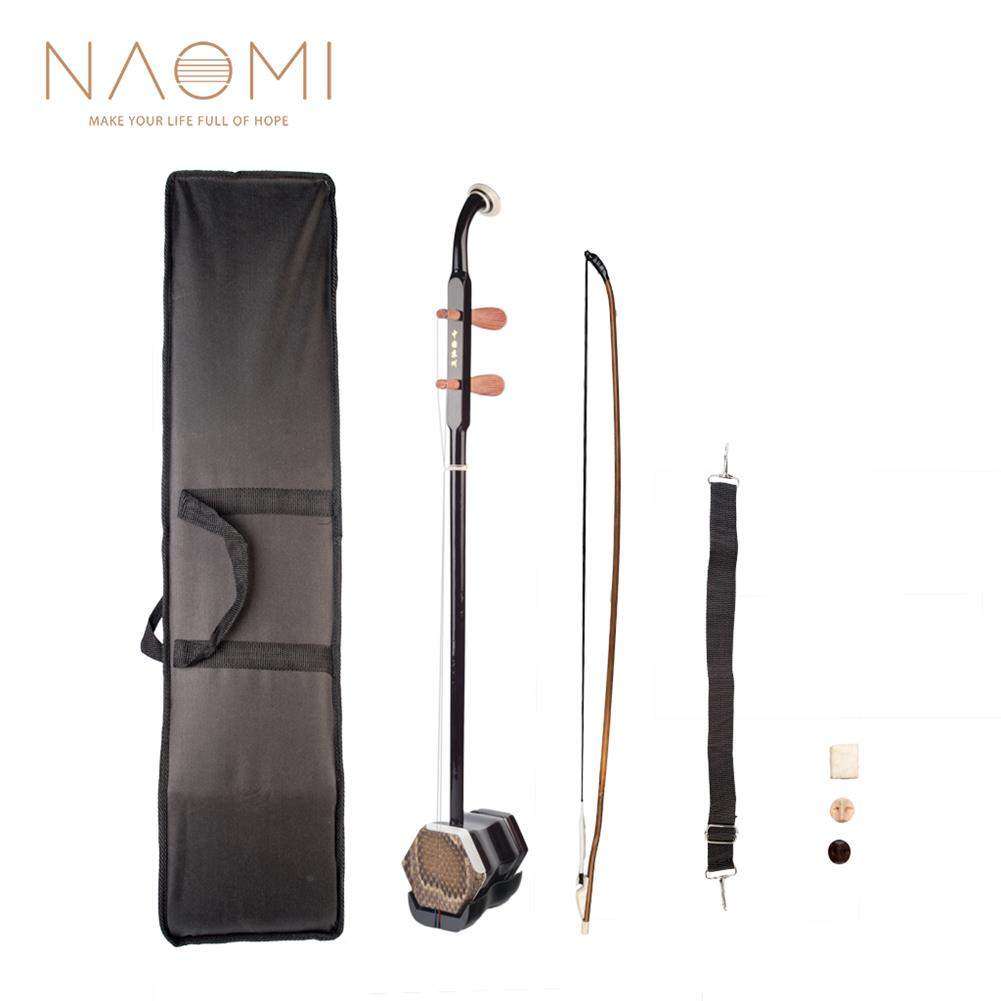 folk-world-strings NAOMI Chinese Erhu Solid Wood 2 strings violin Exclusive Engraved Code Urheen Musical Stringed instruments with Bow and Case HOB1758853