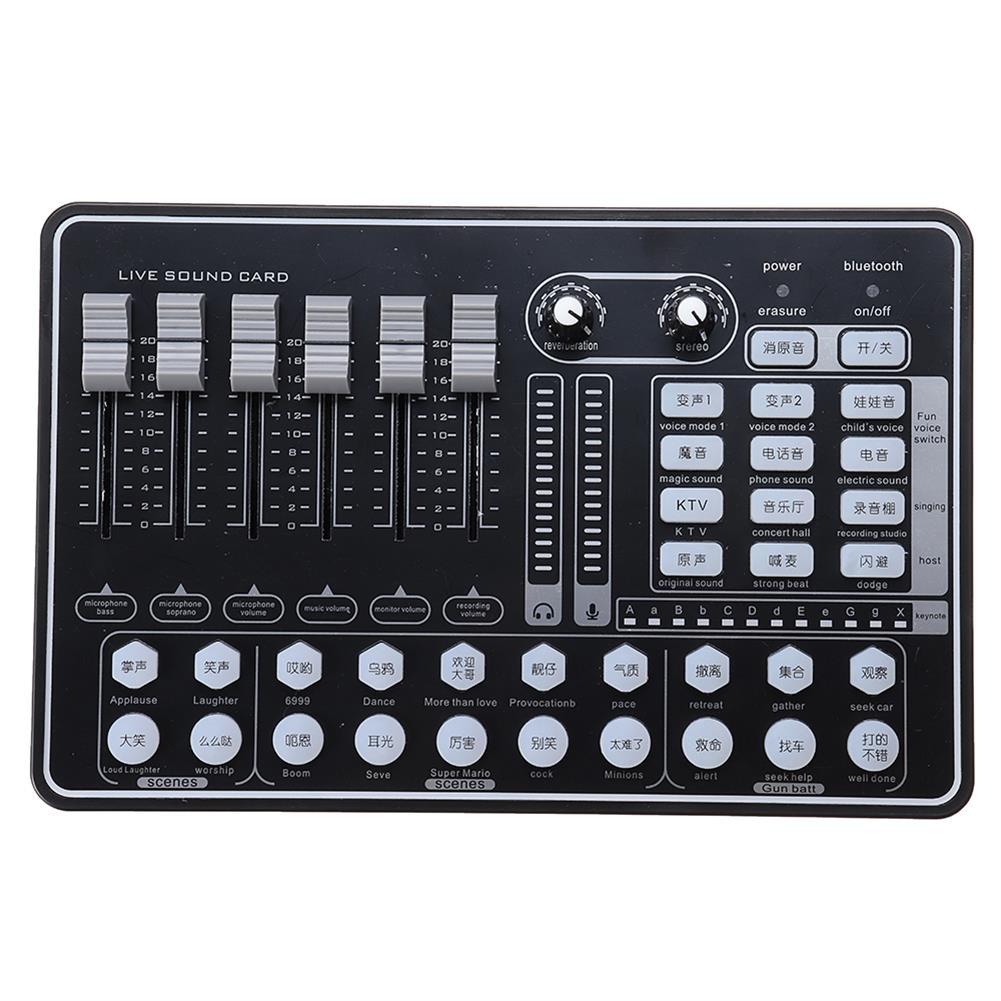 dj-mixers-equipment GAX-H9 Audio Mixer Sound Card USB External Computer PC Mobile Phone Live Audio Microphone Sound Card HOB1777542