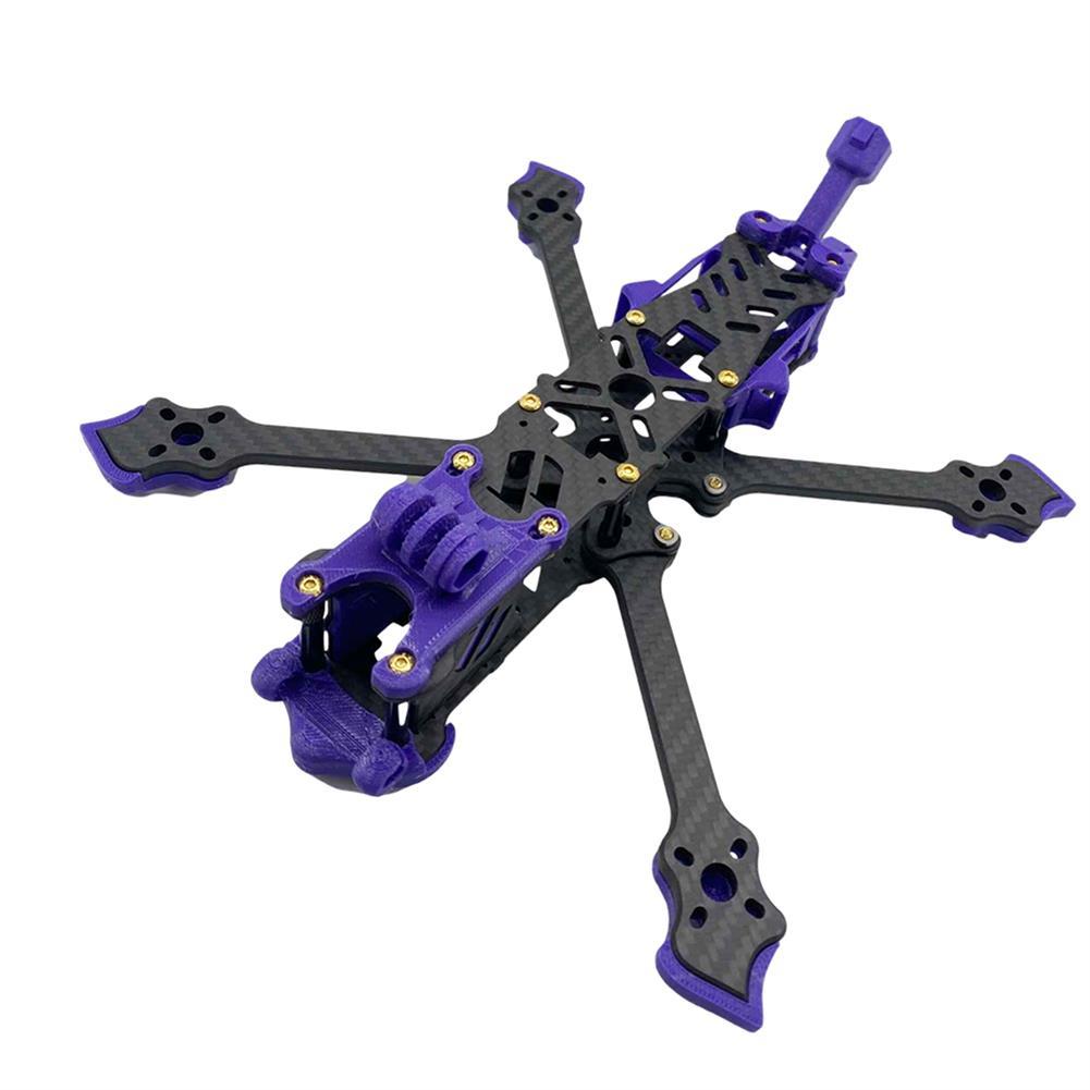 multi-rotor-parts Aurora RC MAMFU5 5 inch 225mm DJI Frame Kit compatible DJI FPV Air Unit for RC Drone FPV Racing HOB1826445 1